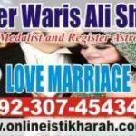 divorce problems in america +923074543457