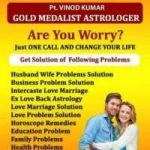 HOW ??? TO → # LoSt lOvE BaCk....# Black Magic Vashikaran == +91-8094189054