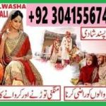 man pasand shadi kala jadu talaq ka msla online istikhara london uk canada oman italy husband and wife problem 0092 304 1556743 amil baba