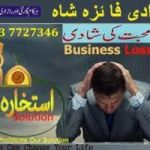 manpasand shadi in karachi,amil baba in lahore,kala jadu in uk 03137727346