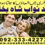 istikhara and dua for marriage