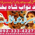 istikhara for love marriage, istikhara by paper