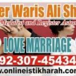 problem with love marriage