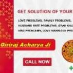 online Love MarRiAgE +91-9587613218 SpEcIaLiSt baba ji	Indore