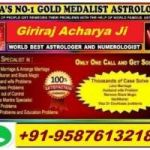 online Black Magic Love vashikaran SpEcIaLiSt baba ji +91-9587613218 Vadodara