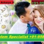 Intercast Love Marriage Problem Solution baba ji +91-9587613218 Faridabad