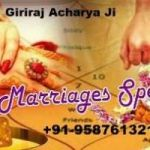 gril Love marriage specialist baba ji 09587613218 Dhanbad india