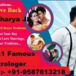 jadu tona black magic Specialist +91-9587613218 baba ji Coimbatore