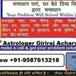 Love problem +91-9587613218 Solution Specialist babaji Solapur