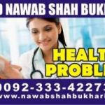 +92_3334227304 online family problem solution baba ji
