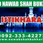 husband wife problem solution baba ji +923334227304