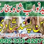 istikhara gone wrong,+923334227304,manpasand shadi,manpasand shadi uk