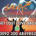 love in arranged marriage.love marriage couple