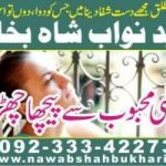 hepatitis b wazifa +923334227304