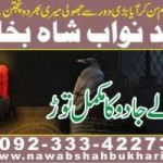Istikhara About Love +923334227304
