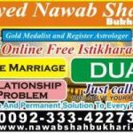 how does a wazifa work +923334227304