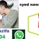 taweez for success +923334227304
