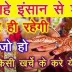 Buisnees loss problem solution 09780837184 very effective solutions for love
