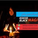 black magic removal expert
