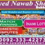 second husband problems +923334227304