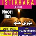 Online istikhara services