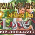 Love Marriage problems, Online istikhara,