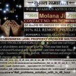 ((™O7073085665™)) Love marriage solution specialist molvi ji
