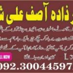 istikhara for Love Marriage Problems