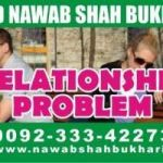 husband doesn't love wife anymore ,+923334227304 can husband love wife and mistress +923334227304
