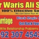 famous astrologer +923074543457''' Black Magic To Remove  Specialist BABA ji