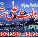 +923074543457 divorce economic problems, +923074543457  divorce emotional problems