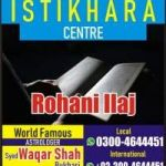 Online istikhara services9