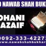 Free rohani help,get your love back with the help of quran Amil BABa Najoomi +923334227304