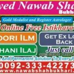 free love marriage problem solution,get love marriage problem solutions +923334227304