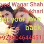 Intercast love marriage +923004644451