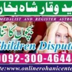 problem husband and wife online  usa