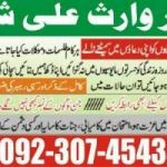 divorce problem and solutions +923074543457