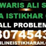 Love and relationship problem +923074543457