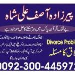 ONLINE PROBLEMS SOLUTIONS