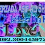 FREE ONLIN ISTIKHARA FOR LOVE MARRIAGE