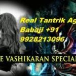 +91 9928213096 How To Get Your Lost Love Back By BLACK MAGIC SPELL