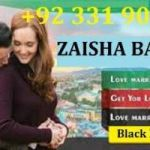 manpasand shadi +92(331)9086619 online istikhara for talaq lost lover back