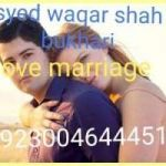 Man pasand shadi
