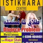 problem with love marriage online