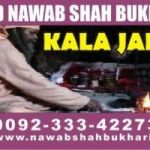 wazifa love between husband wife urdu online