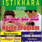 Canada wazifa for love marriage solution online