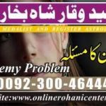 Divorce problem solution,Divorce problem uk, Dua e istikhara,Do you want wazifa for marriage online