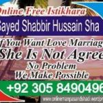 love and marriage,manpasand shadi