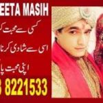 Free Get My Love Back By Black Magic in+ New york usa amil baba +92303 8221533