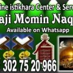 Spirtual Scholor & Astrologer Haji Momin Naqvi uk usa canada europe arab middle east 0092 302 75 20 966 Whatsapp
